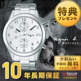 アニエスベー agnes b. クロノグラフ  メンズ 腕時計 FCRT980