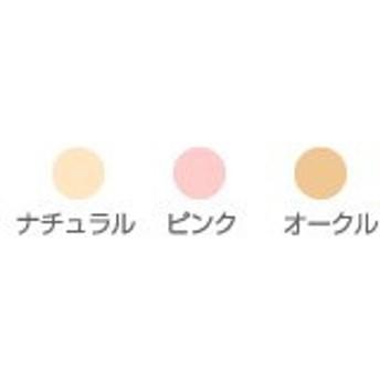 カツウラ Gシリーズ プレスパウダー ピンク レフィル / ケース別売 ( パフ付 ) 15g tg_tsw_7 - 定形外送料無料 -wp