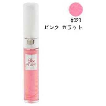 ランコム LANCOME グロス イン ラヴ #323 ピンク カラット 6ml 化粧品 コスメ GLOSS IN LOVE 323 PINK CARAT