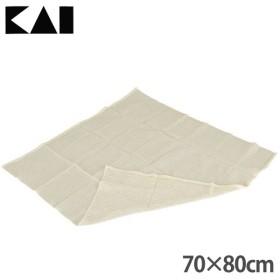 蒸し網 むし上手3〜5升用 70×80cm 000DH7147 KaiHouse SELECT 貝印(メール便)