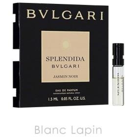 【ミニサイズ】 ブルガリ BVLGARI スプレンディダジャスミンノワール EDP 1.5ml [977435]