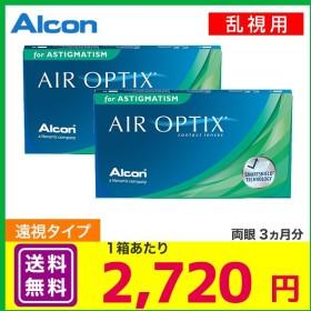 エアオプティクス乱視用 プラス度数 2箱セット(1箱6枚入り) アルコン エアオプティクス エアオプ 乱視 2週間 コンタクトレンズ