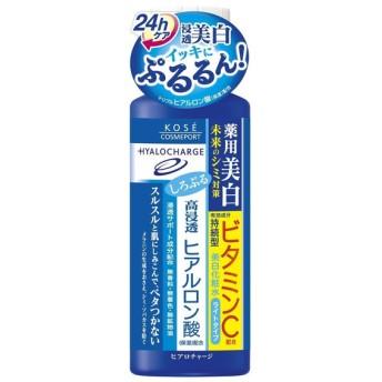 ヒアロチャージ 化粧水 薬用 ホワイト ローション L(ライトタイプ) 180ml
