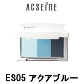 フェイスカラー アイシャドウ ES05 アクアブルー アクセーヌ ( acseine / アイシャドー / アイメイク ) - 定形外送料無料 -wp