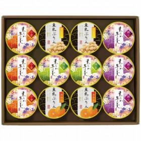 金澤兼六製菓 羊羹&豆乳ぷりん詰合せ YT-20 代引不可 お歳暮