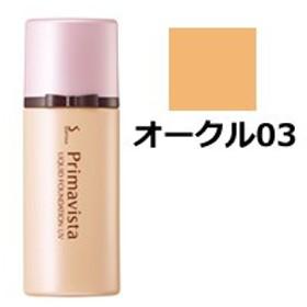 くずれにくい化粧のり実感 リキッドFDUV OC03 SPF25・PA++30g ソフィーナ プリマヴィスタ (40597) - 定形外送料無料 -wp