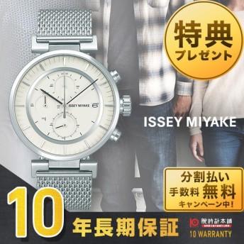 イッセイミヤケ ISSEYMIYAKE   メンズ 腕時計 NY0Y003