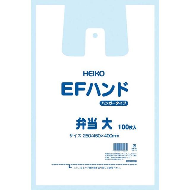 ポリエチレン手堤袋 EFハンド 弁当用 100枚入 大 代引不可