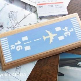 航空系イラストオーダー(お好きな滑走路番号描きます)