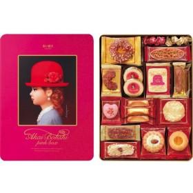 返品・キャンセル不可 赤い帽子 赤い帽子 ピンク 洋菓子 16460 代引不可