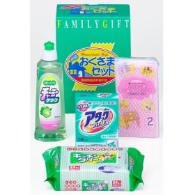 洗剤おくさまセット 洗剤 KS-101A 代引不可