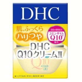 DHC DHC Q10クリーム2 20g