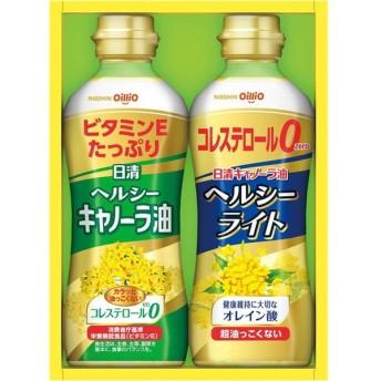 返品・キャンセル不可 日清オイリオ バラエティオイルセット 調味料・砂糖 OP-10 代引不可