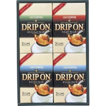 返品・キャンセル不可 キーコーヒー ドリップオンギフト コーヒー・紅茶 KPN-100N 代引不可