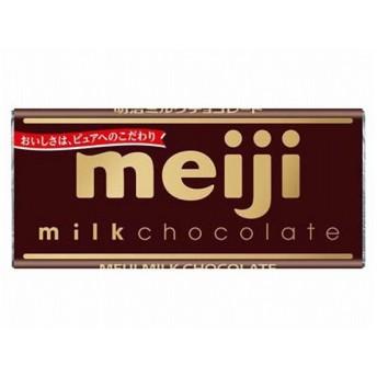 ネコポス 送料無料 ★明治 ミルクチョコレート 2個★ ポイント 消化