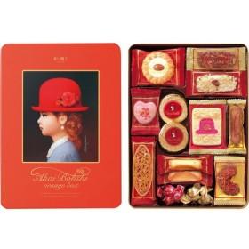 返品・キャンセル不可 赤い帽子 赤い帽子 オレンジ 洋菓子 16414 代引不可