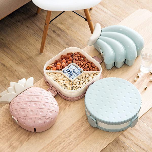 可愛時尚水果點心盤8 多格拼盤 居家 過年 野餐 派對 露營適用!!