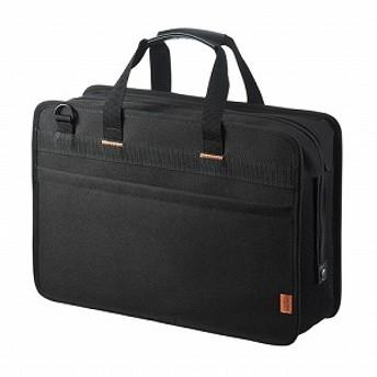 サンワサプライ らくらくタブレットPCキャリー 鍵付 BAG-BOX5BKN