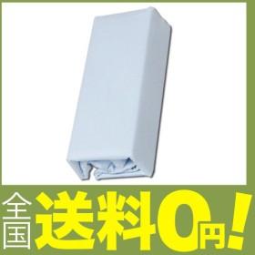 アイリスオーヤマ 布団カバー 掛け布団用 綿100% セミダブル 170×210cm パステルブルー CMK-SD