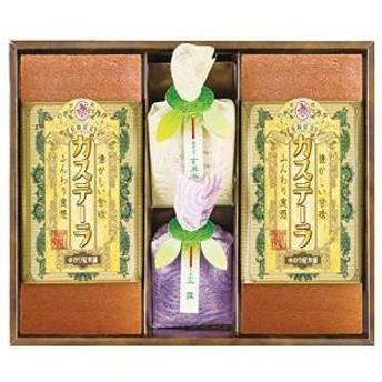 ゆかり屋本舗 長崎製法カステーラ・緑茶詰合せ【KT-25】