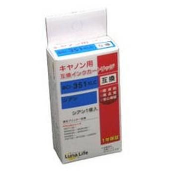 ワールドビジネスサプライ ワールドビジネスサプライ 【Luna Life】 キヤノン用 互換インクカートリッジ BCI-351XLC シアン LN CA351C