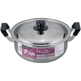 和平フレイズ 新・大助 IH対応 料理鍋 26cm SR-7569