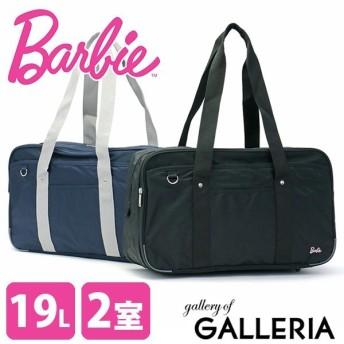 Barbie バービー ボストンバッグ A4 19L 53622