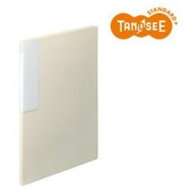TANOSEE クリヤーブック A4タテ 12ポケット オフホワイト(TCBA4-12W)