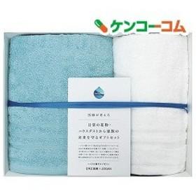 DR.C ハイドロ銀チタン(R) タオル 健康用 ギフトセット ブルー JDR-KEN 05 BL ( 1セット )/ JOGAN