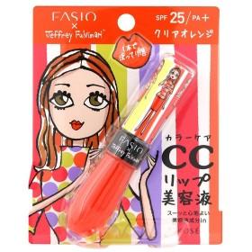 ファシオ/フルプランプ リップエッセンス CC II(クリアオレンジ・003) 口紅・リップグロス