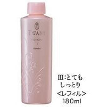 カネボウ トワニー ローションt <III:とてもしっとりタイプ> (レフィル) 180ml [化粧水] つめかえ(TN086-4)