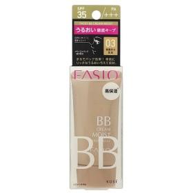 ファシオ/BB クリーム モイスト(健康的な肌色・03) BBクリーム