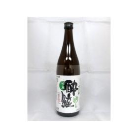 日本酒 酔鯨 純米吟醸 吟麗(ぎんれい)未濾過すっぴん 生酒 720ml 酔鯨酒造 高知県 日本酒 限定品