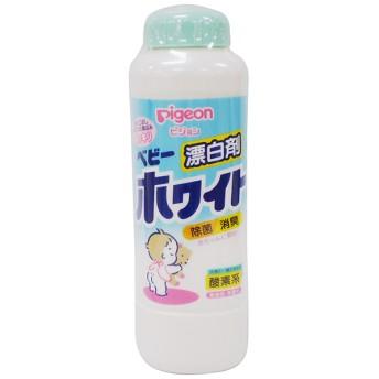 ピジョン ベビー漂白剤ホワイト 350g 4902508120340 洗濯用品 清掃用品