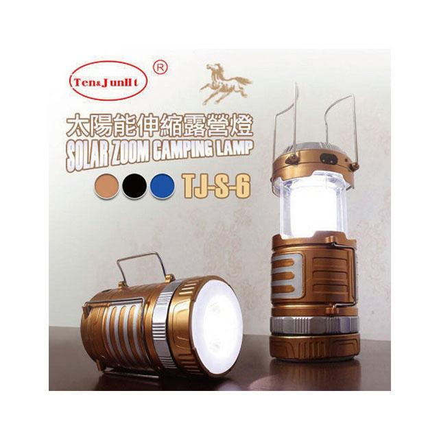 野營趣 二合一太陽能伸縮露營燈 TJ-S-6(買一送一)