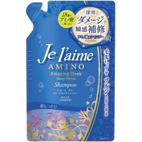 [コーセー]ジュレーム アミノ ダメージリペア シャンプー ディープモイスト 詰替え 400ml