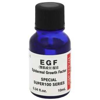 ドクター シーラボ DR CI:LABO スーパー100シリーズ EGF(ヒトオリゴペプチド—1) 10ml 化粧品 コスメ スーパー100シリーズ