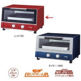 【納期目安:1週間】タイガー KAM-G130-R オーブントースター〈やきたて〉(レッド) (KAMG130R)