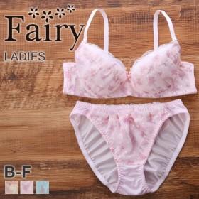 23%OFF (フェアリー)Fairy フローラプリント ブラショーツセット BCDEF プチプラ 大人可愛い 大きいサイズ