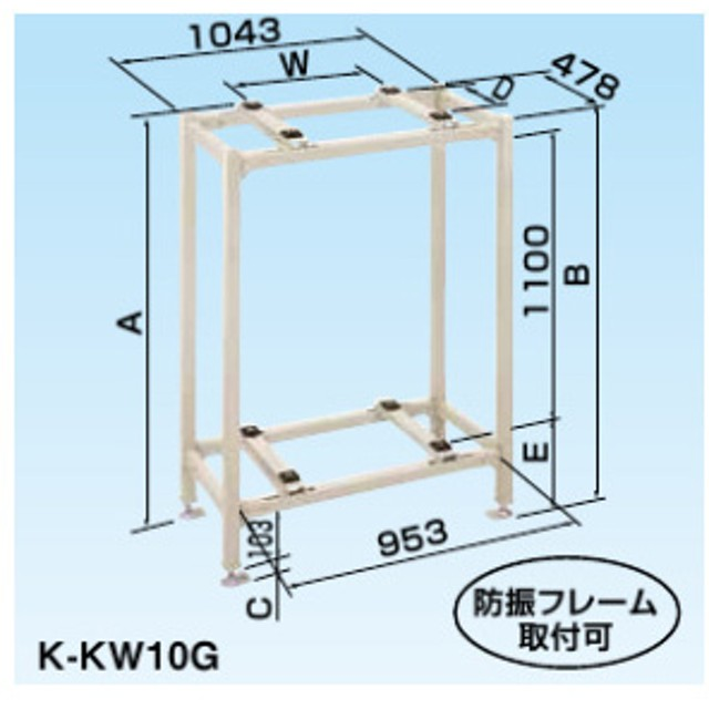 オーケー器材 K-KW10G PAキーパー 角パイプシリーズ [パッケージエアコン用二段置台 塗装仕上] その他季節・空調付属品