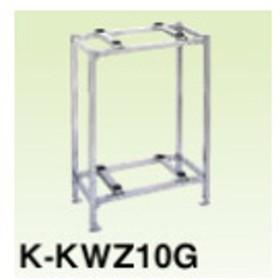 オーケー器材 K-KWZ10G PAキーパー 角パイプシリーズ [パッケージエアコン用二段置台 メッキ仕上] その他季節・空調付属品