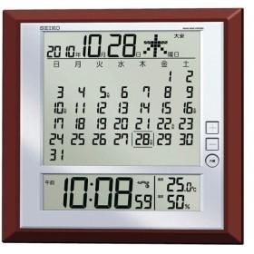 電波時計 置き時計 時計 セイコー 電波マンスリーカレンダー 掛置兼用 SQ421B お歳暮 御歳暮 ギフト
