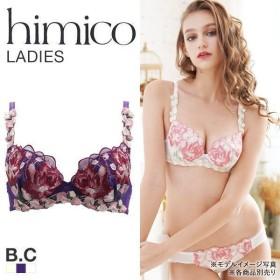 ブラジャー ヒミコ himico Grossy Rose コレクション 3/4カップ BC