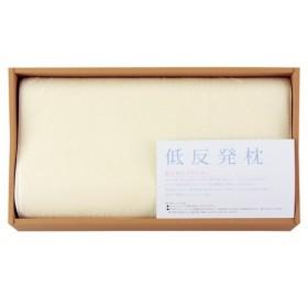枕 安眠 肩こり対策 快眠枕 東京西川 お祝いまくら レッド EH88102036 お歳暮 御歳暮 ギフト