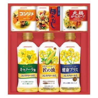 内祝い 内祝 お返し ギフト 調味料 食用油 セット 詰め合わせ 詰合せ 味の素 バラエティ調味料ギフト LAK-10C (12)