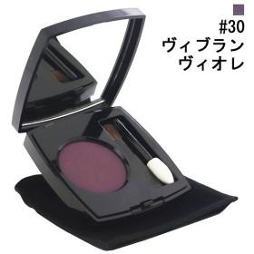シャネル CHANEL オンブル プルミエール プードゥル #30 ヴィブラン ヴィオレ 2.2g 化粧品 コスメ