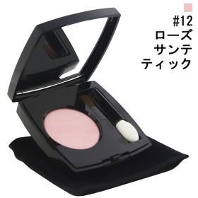 シャネル CHANEL オンブル プルミエール プードゥル #12 ローズ サンテティック 2.2g 化粧品 コスメ