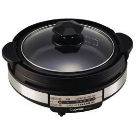 家電 キッチン家電 メリタ コーヒーメーカー ツイスト ルビーレッド SCG58-5-R (6)
