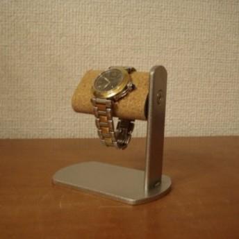 バレンタインデーに 腕時計スタンド プラスドライバーでだ円パイプの角度を変えられる腕時計スタンド