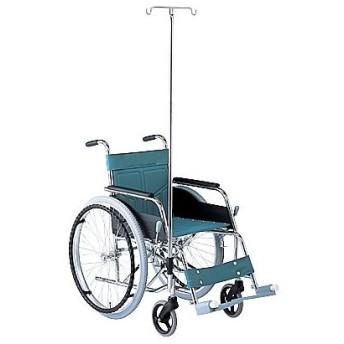 車椅子 (自走式/スチール製/ガードル棒付き) ATY-1S 1台 【大型商品】【後払不可】【同梱不可】【返品不可】